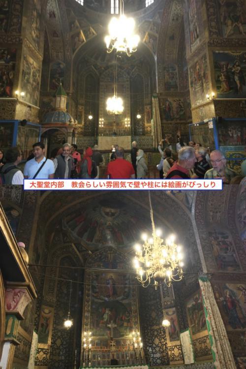 そんな感じで存在感があまり大きくない大聖堂なのだが、中に入ってみると、そこはさすがに教会だけあって荘厳な雰囲気。 ジョルファー地区でのメインの見どころだけあって、たくさんの観光客が来ていた。 外国人も多いが、地元の人もそこそこいる。 <br />