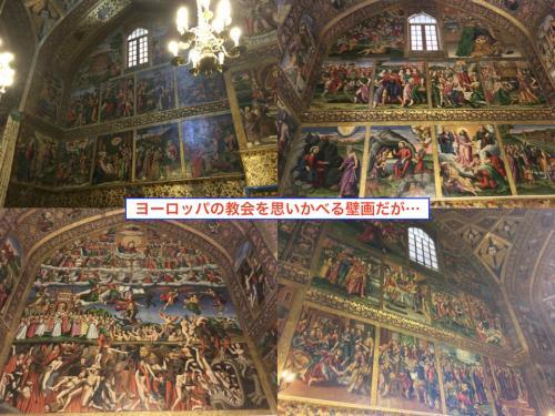 内部は壁一面にいろいろな壁画が描かれていて、それこそヨーロッパの教会を思い浮かべる。 イスラム教の国で、モスクばかり見て来ただけあって、新鮮に感じる。 <br />