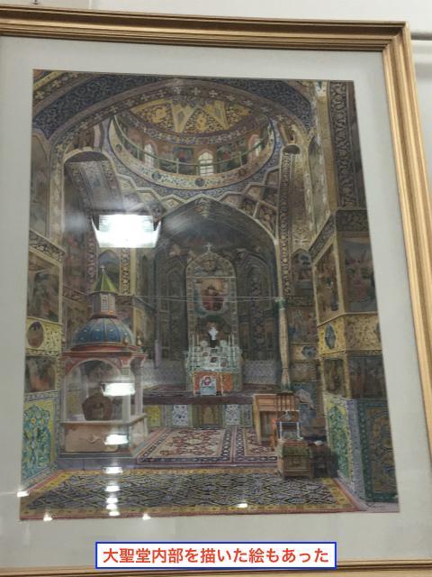 博物館の中には先ほど見た大聖堂の内部の絵もある。 結構忠実な絵だった。 <br />