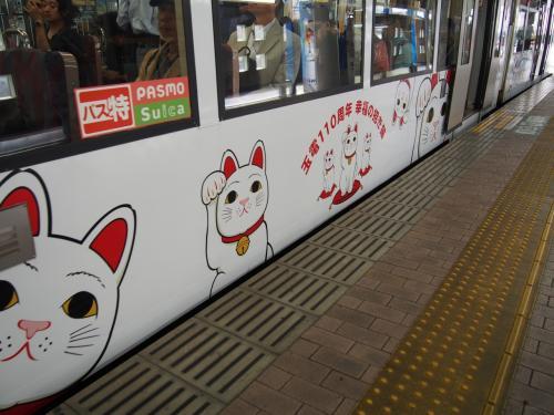 猫電車だから特別混んでいるというわけではなさそうです。<br /><br />まあ、沿線に住んでいる人にすれば生活電車ですからねえ。
