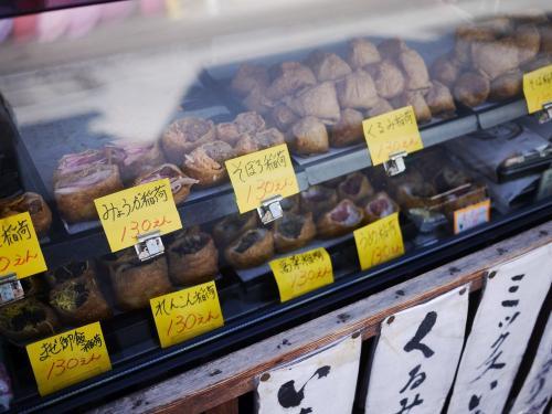 〔きむらや〕<br />お稲荷さん、ひとつ130円とお手頃価格で買えます。<br />即食べ用と実家へのお土産用で買いました。