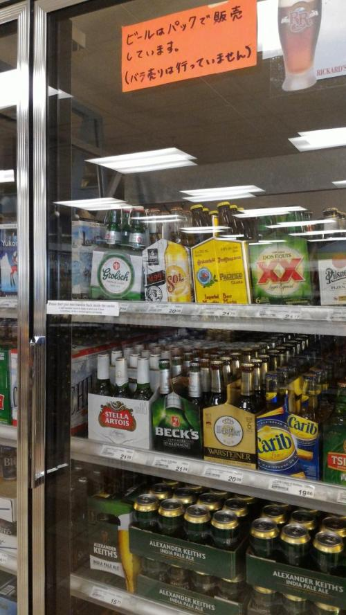ビールはパック売りが大半。<br /><br />ばら売りのものは数種類しかない。