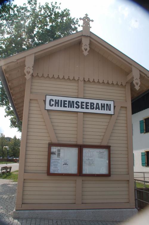 キームゼー鉄道の待合所。