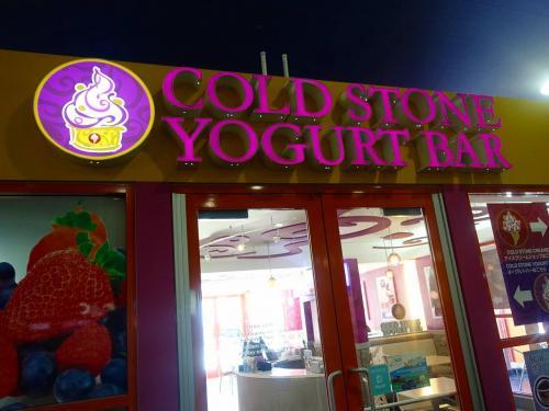 『コールドストーン・ヨーグルト・バー』<br />量り売りのヨーグルトですね。