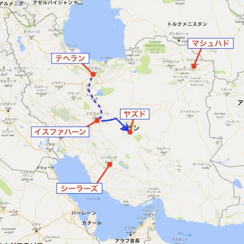 というわけで、イスファハーンからヤズドへ移動。 イラン全体の地図からしたらイスファハーンとヤズドはかなり近い。 <br />