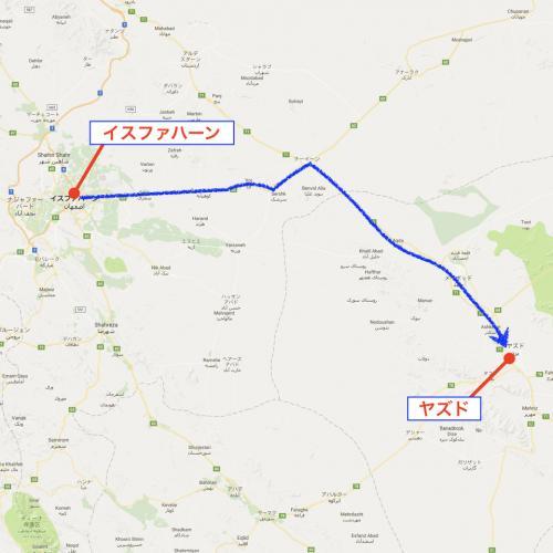 イスファハーンからヤズドまで、バスはこんな感じの道を走る。 時間にして3時間ぐらいで到着する。 <br /><br />