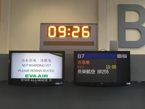 間もなく搭乗時間。
