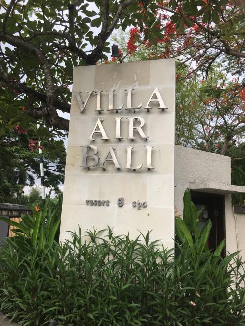 そして、ヴィラに到着です。<br />今回のステイ先は、VILLA AIR BALIです。<br /><br />https://www.villaairbali.jp/