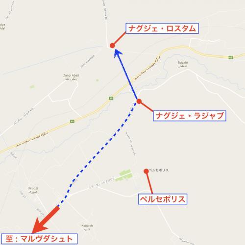 ナグジェ・ラジャブは本当に小さいので、数分で見終わってしまうぐらい。 <br /><br />んで、次に向かうは、ペルセポリスとさらに反対側に国道を行ったところにある「ナグジェ・ロスタム」 <br />