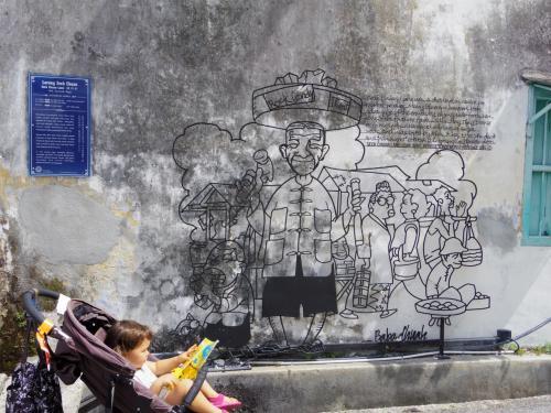 やっと見つけたストリートアート。でもなんか思ってたのと違う?