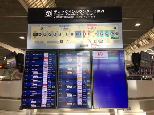 成田空港で母と待ち合わせ。<br />母は福岡→羽田(リムジンバス)→成田。<br />非効率だけどJALメルボルン就航のキャンペーン(マイルバック)があったしJALマイル使いたかったから仕方ない(^^;