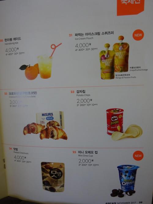 欧米人のカップルがオレオとジュースを買っていました。