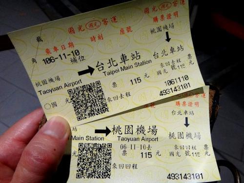 國光バスで市内へ。<br />今回初めて往復割引の存在を知りました。片道あたり10元安くなった♪