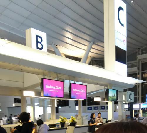羽田空港、PM9:00。ハワイアン航空でホノルルへ。カウンターはC。そんなにこんでないです。