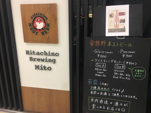 帰りに水戸駅の直営店に寄ってみたら満席でした。残念。
