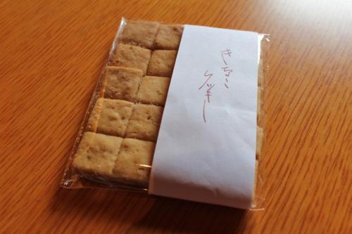 デザートにいただいた、きなこクッキーは販売もされていたので、帰りがけに1つ買いました。<br />素朴な味わいで、これは緑茶にもコーヒーにも合います。<br /><br />とってもおいしかった!<br />初日からランチが大当たりで、テンション上がりました。