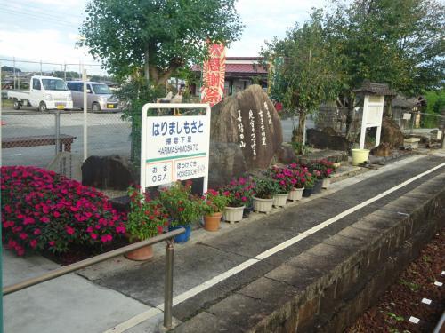 ホームにある石庭。