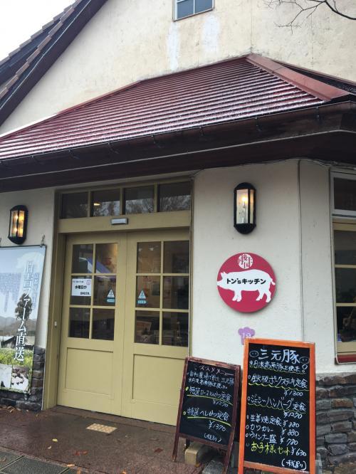 トンカツ食べたいな~ってことで、「トン's キッチン」へ。<br /><br />「京丹波高原豚」のBBQがメインのレストランで、団体さんがモクモクお肉やソーセージを焼いてました。