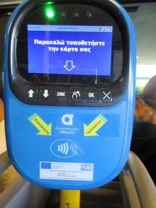 アテネ空港到着後、到着ロビー出て右の方に進むとX95のバス乗り場。<br />すでに乗車していた人に、「チケット買ってから乗るんですか?」って伺ったら、そこのKIOSKで買えると教えて下さった。<br /><br />バスはシンタグマ広場まで6ユーロ。<br />バスの中にこんな機械があって、どうやって使うものかと思っていたら、近くにいた人がチケットかざしてバリデーションするんだよって教えてくれた。<br /><br />バスは満席だったんだけど、近くにいた人が座席に置いていた荷物どけてくれて、「座る?」って聞いてくれた。<br />バスの中に大きいスーツケースなど置くスペースあり。<br /><br />スマホはVodafone GR の4Gに固定。<br />ギリシャはLTEが使えるのね。<br /><br /><br />