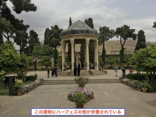 なんでここが観光スポットなのか?ということ「ハーフェズ」というシーラーズの詩人の墓があるからということらしい。 んで、奥にあるこんな建物のところに彼の棺が安置されている。 <br />