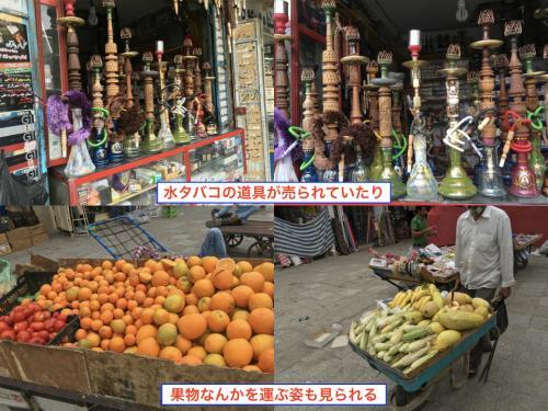 あまり多くはないが、イランらしいものとして、水タバコの道具が売られていたりする。 後は普通に果物とかが美味しそう。 <br />