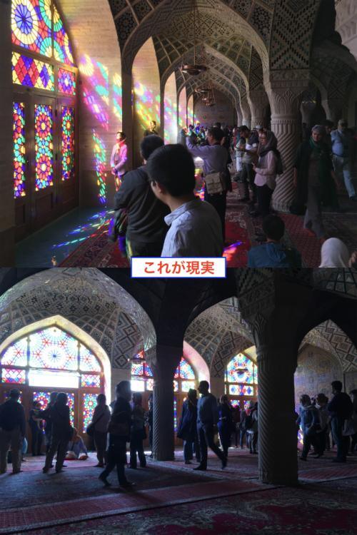 と、上の写真は誰も写っておらず、本当に優雅な時間が流れているように見えるが、モスク内の実際の様子はこんな感じ。 これが現実というもの。 <br /><br />さっきのような人が誰も写っていない写真が何で撮れたか?というと、自分が行った時には運良く、すごく強気な西洋人観光客がおり「写真を撮りたいからステンドグラスから離れてくれ!」と、わんさかいる観光客を無理やりどかしてくれた。 自分も(というか他の人も)便乗して写真を撮ったので、あんなうっとりするような写真が撮れたってわけ。 <br /><br />普通は特に中国人らしきアジア系の観光客が、自撮りのためにびっちりとステンドグラスに貼り付いて写真を撮るもんだから、絶対にあんな写真は撮れないと思う。 <br /><br />自分が行った時は観光シーズンだったので、観光客がすごく多かったが、もし人がいないピンクモスクのステンドグラスの写真を撮りたければ、観光シーズンは外した方が良いかもしれない。 <br /><br />