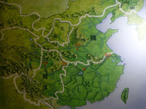 三国 地図