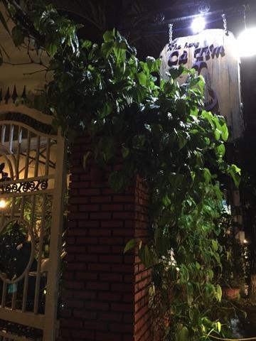 こちらがレストランの入り口