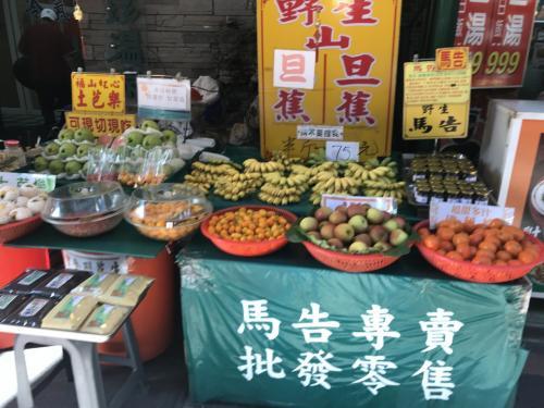 野菜や果物の店も