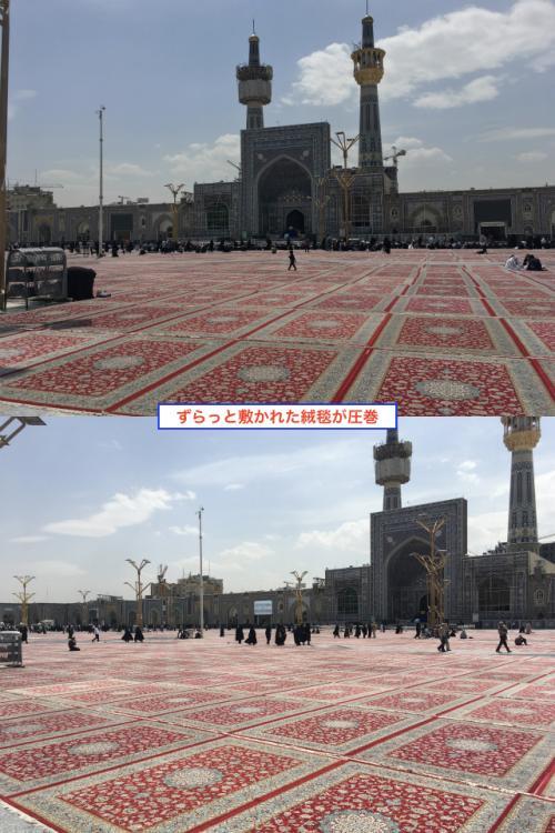 そしてこれは圧巻。 広場にずらっと敷き詰められた絨毯。 別にこれは特別なイベントがあるからではなく、いつもこんな感じらしい。 ここで、みんなそれぞれがお祈りをする。 特にお祈りの時間になるとものすごいことになるんだろうなぁ~というのは容易に想像がつく。 <br />