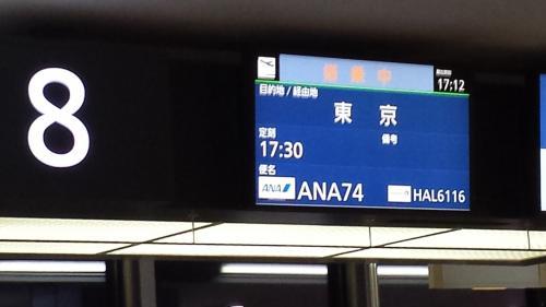 復路便は定刻より早い案内で、搭乗は最後の方になりました。