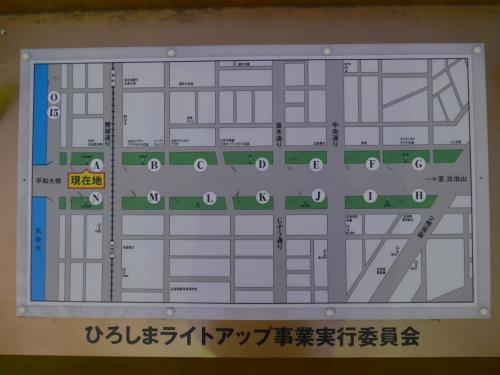 広島に到着後すぐ平和大通りの<br />ひろしまドリミネーション2017階上に行きました<br />到着したのが17:20過ぎ<br />点灯開始は17:30です