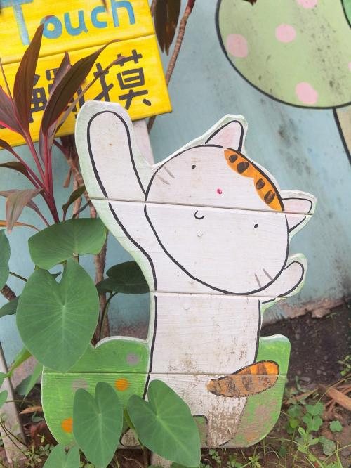 カワイイ猫のイラスト