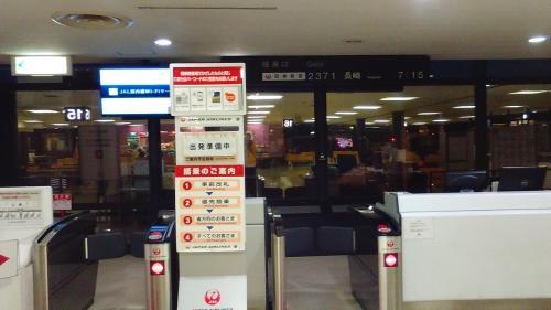 この日の飛行機はJAL2371便。<br />大阪を7時5分に出発し、長崎には8時20分に到着する予定。<br />長崎には早く到着するので、この日は1日観光できます。