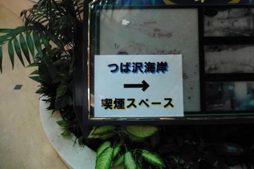 ホテルに戻ったらこの案内が。<br />実は最近、夫婦そろって「つば九郎」ファンになってしまい、ちょっと笑っちゃいました。(ちなみに野球はほとんど見ていませんw)<br />動画もいっぱいありますので、皆さんぜひ見てください。<br />