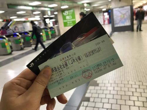 まずは恵比寿駅で18きっぷを手に入れて、新宿駅で後輩ちゃんを拾います。<br />うぅ、ねっむい!