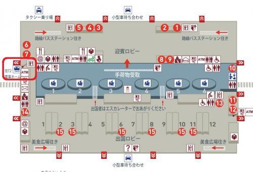 さて、この搭乗券で第2ターミナルから出国可能か<br />試すために、ターミナル間連絡電車(スカイトレイン)<br />の駅に移動。