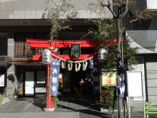松島神社<br /><br />ビルの中にすっぽり収まってる