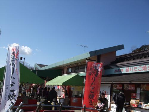 8時に新大阪を出発して1時間半後、こちらで休憩です!<br />