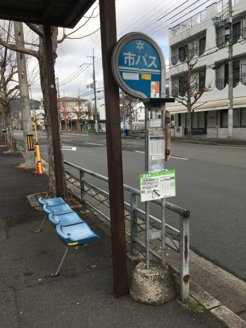 京都駅で1日乗車券(1200円)を購入して、地下鉄烏丸線で北山駅まで移動→北山駅から市バスで上賀茂神社に向かいます♪<br /><br />北山駅のバス停です。4番のバスが上賀茂神社に行きますよ。
