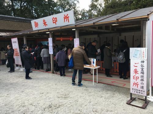 御朱印を頂くのに10分程度並びましたが、地元の三嶋大社の初詣に比べたら...比較にも出来ないぐらい混雑しませんね(汗)