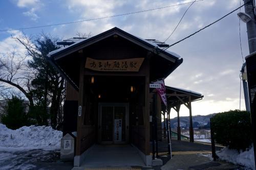 坂を登って駅舎に到着。<br />この建物はJR管理ではなく、<br />地元の温泉管理組合が管理してるみたい。