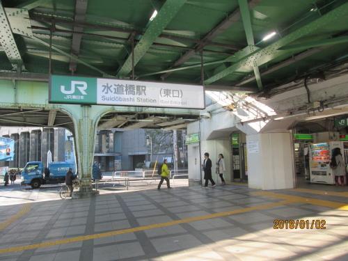 総武線水道橋駅東口下車、目指すは東京ドームジオシティ。<br />
