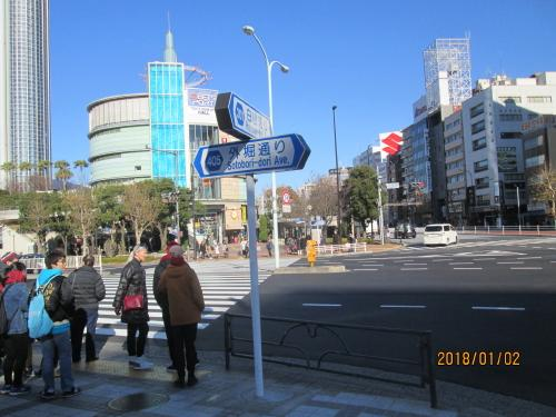 外掘通りを渡り東京ドームジオシティへ。<br /><br />
