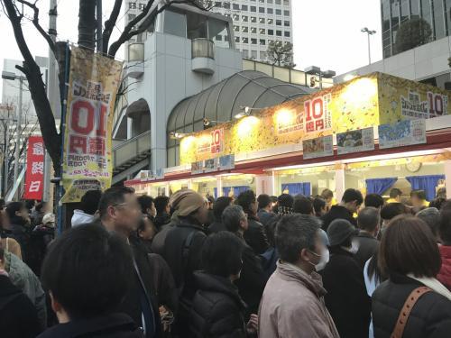 大阪へ到着後、ジャンボの最終日告知をしていたのでネットで調べたら<br />梅田から10分ぐらいのところに宝くじ売り場があると言う事なので<br />行ってみました