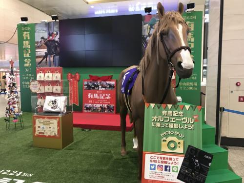 梅田の駅の中では有馬記念のイベントコーナー