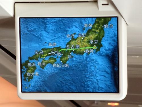 広島に近づき