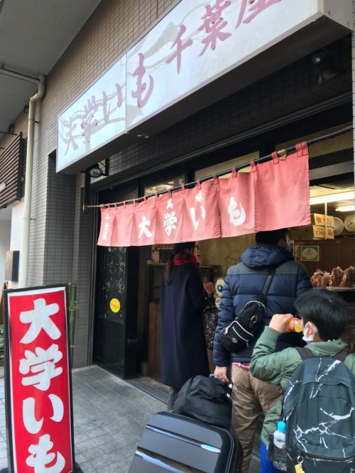 はい。一目散に向かったのはこちらのお店です。<br />大学芋の千葉屋さん。 どーしても食べてみたくて新幹線に乗って買いに来ました。。。まだ10時半ですが私達の前に1組並んでました。<br />でもすぐに買えました。良かった。