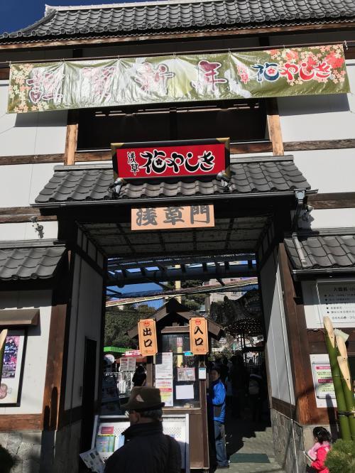 花やしき前を通り、浅草寺へお参りへ。