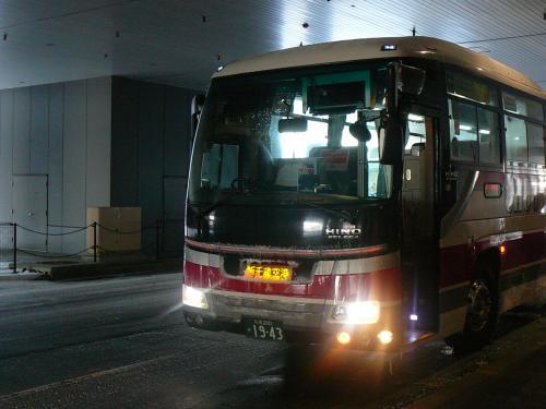 朝から札幌は吹雪ていました・・朝、空港リムジンバスで新千歳へ<br />朝すすきのの温度計は-2℃を指していました・・